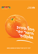 לימודי תיירות בישראל ואפשרויות התעסוקה בתחום